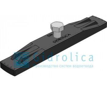 Крепеж Gidrolica для водоотводных пластиковых каналов арт.118