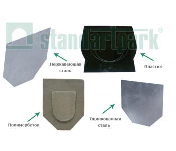 Заглушка торцевая нержавеющая сталь ЗЛВ-10.14.06-Б-НС для лотка водоотводного бетонного 6901-1 арт.6901-1